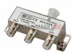 ДЕЛИТЕЛЬ ТВ х 3 под F разъём 5-1000 МГц