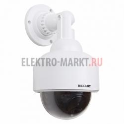 Муляж уличной купольной камеры видеонаблюдения с мигающим красным светодиодом Re