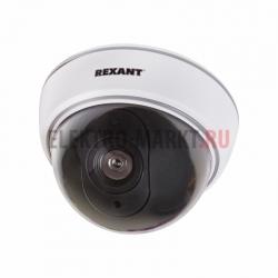 Муляж внутренней купольной камеры видеонаблюдения белого цвета с мигающим красны