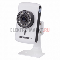 Видеокамера IP с ИК подсветкой и Wi-Fi