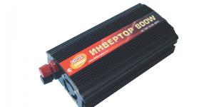 Инвертор Союз 600W металлический корпус