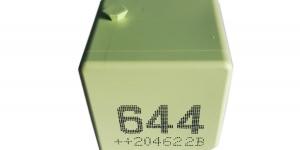 Реле автомобильное 4 контакта 12V 70A VAG 644