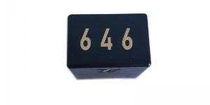 Реле автомобильное 5 контактов 12V 30A VAG 646