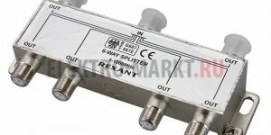 ДЕЛИТЕЛЬ ТВ х 6 под F разъём 5-1000 МГц