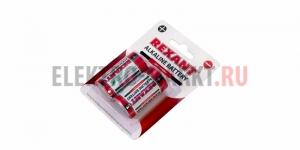 """Алкалиновые батарейки С/LR14 """"REXANT"""" 2 шт в блистерной упаковке Номинальное нап"""