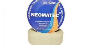 Изоляционная лента ПВХ 19мм х 25м х 0,13мм белая Neomatec