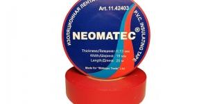 Изоляционная лента ПВХ 19мм х 25м х 0,13мм красная Neomatec