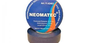 Изоляционная лента ПВХ 19мм х 25м х 0,13мм синяя Neomatec
