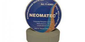 Изоляционная лента ПВХ 19мм х 25м х 0,13мм серая Neomatec
