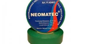 Изоляционная лента ПВХ 19мм х 25м х 0,13мм зелёная Neomatec
