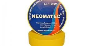 Изоляционная лента ПВХ 19мм х 25м х 0,13мм жёлтая Neomatec